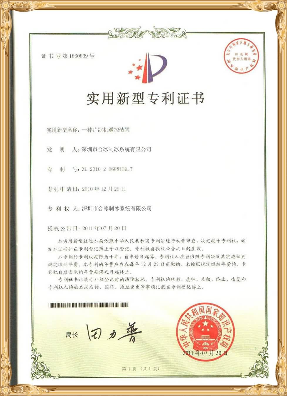 certificate (4)